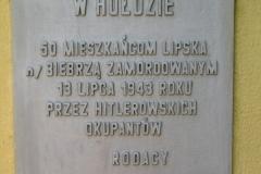 Bialorus_2011 (102)